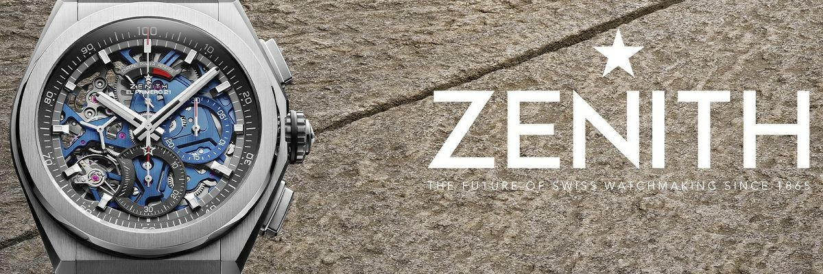 ZENITH (ゼニス)