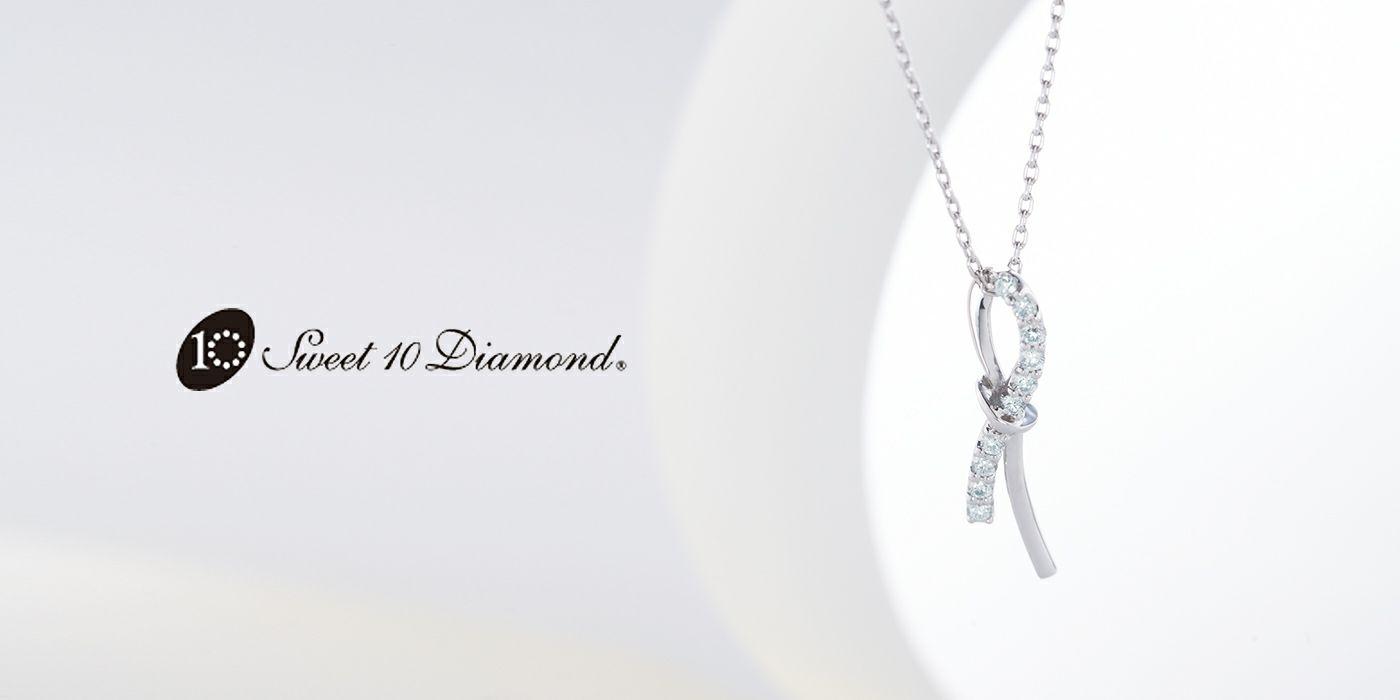 Sweet 10 Diamond