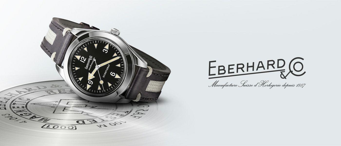 EBERHARD(エベラール)