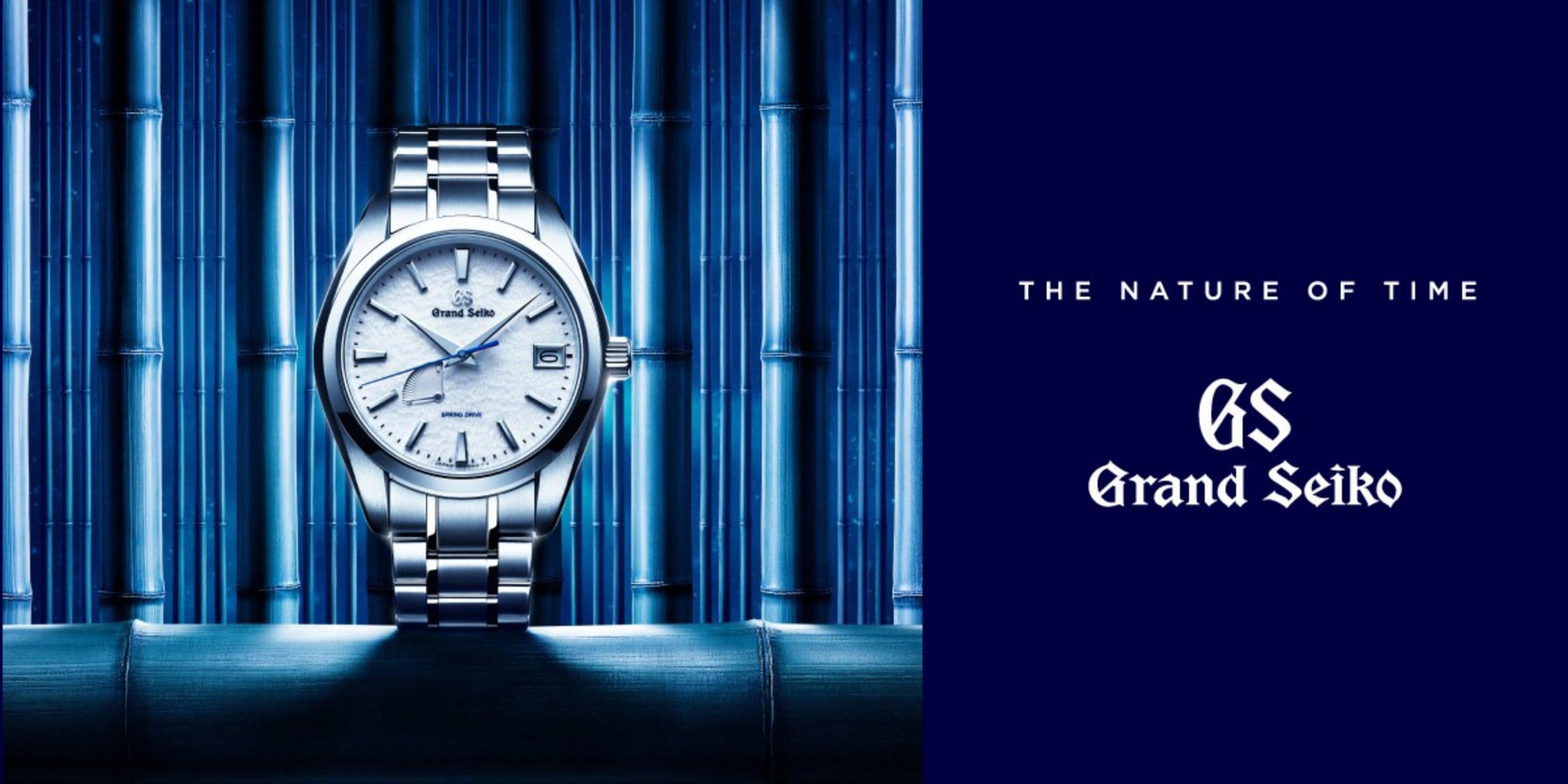 THE NATURE OF TIME Grand Seiko